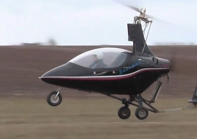 Beat Traffic Jams in a Personal Gyroplane