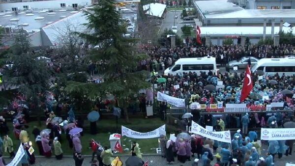 Protest outside Zaman Media offices in Istanbul - Sputnik International