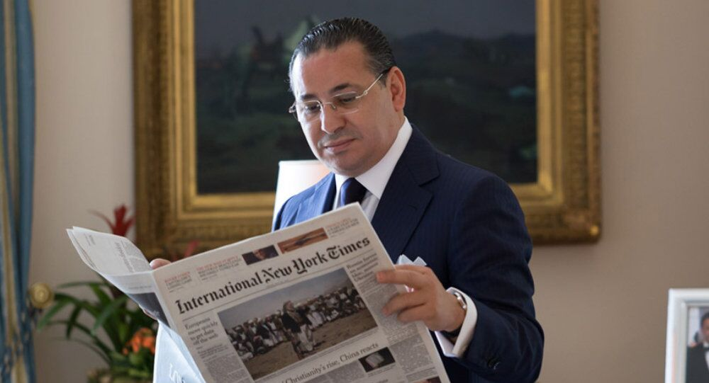 GK Investment Holding Group chairman Kamel Ghribi