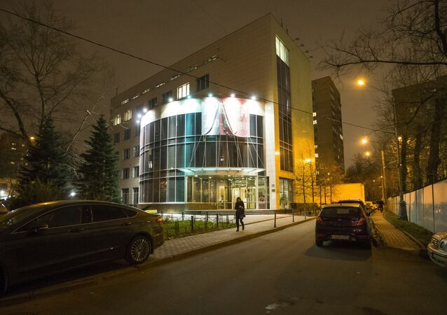 The entrance of National anti-doping agency, RUSADA in Moscow, Russia (File)