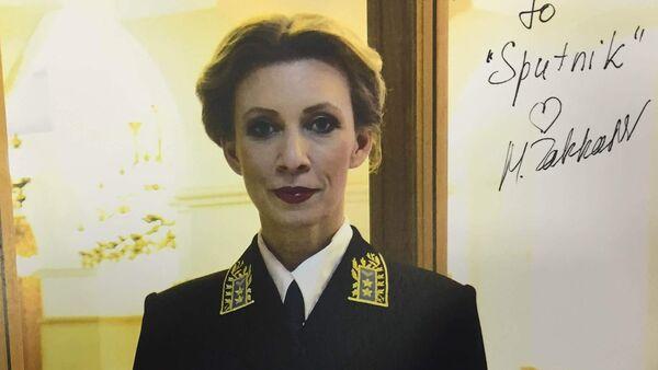 Russian Foreign Ministry Spokesperson Maria Zakharova - Sputnik International