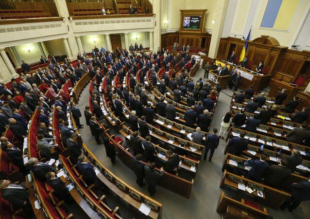 Ukrainian deputies attend a parliament session in Kiev, Ukraine, March 15, 2016