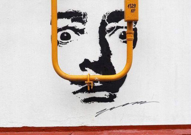 The  Salvador Dali graffiti on Mytnaya Street in Moscow