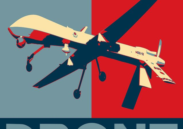 Drone: The Obama Administration's Flashy New Logo
