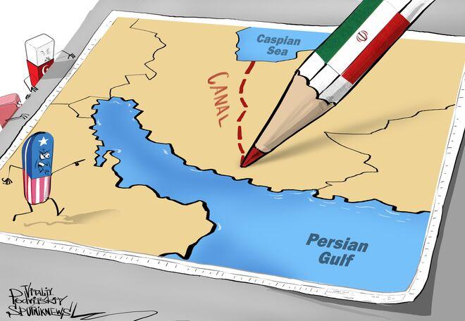 Persian Panic