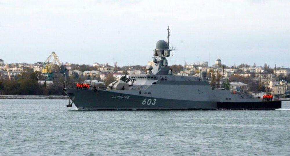 Serpukhov corvette