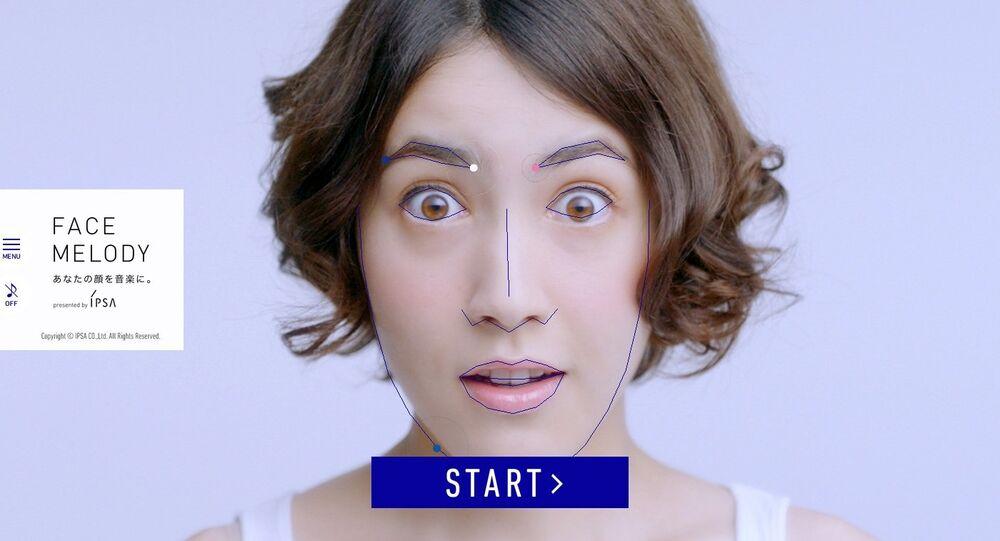 Screenshot from Ipsa, Japanese cosmetics company website.