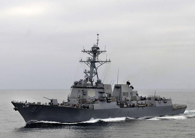 Arleigh Burke-class guided-missile destroyer USS Halsey (DDG 97)
