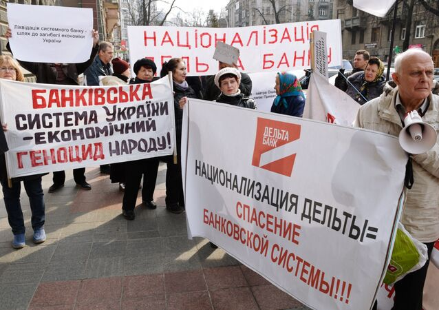 Rally in Kiev under slogans No to Corruption in Ukraine's Banking! No to Deposit and Cridit Slavery in Ukraine!