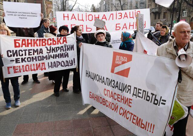 Rally in Kiev under slogans No to Corruption in Ukraine's Banking! No to Deposit and Cridit Slavery in Ukraine!