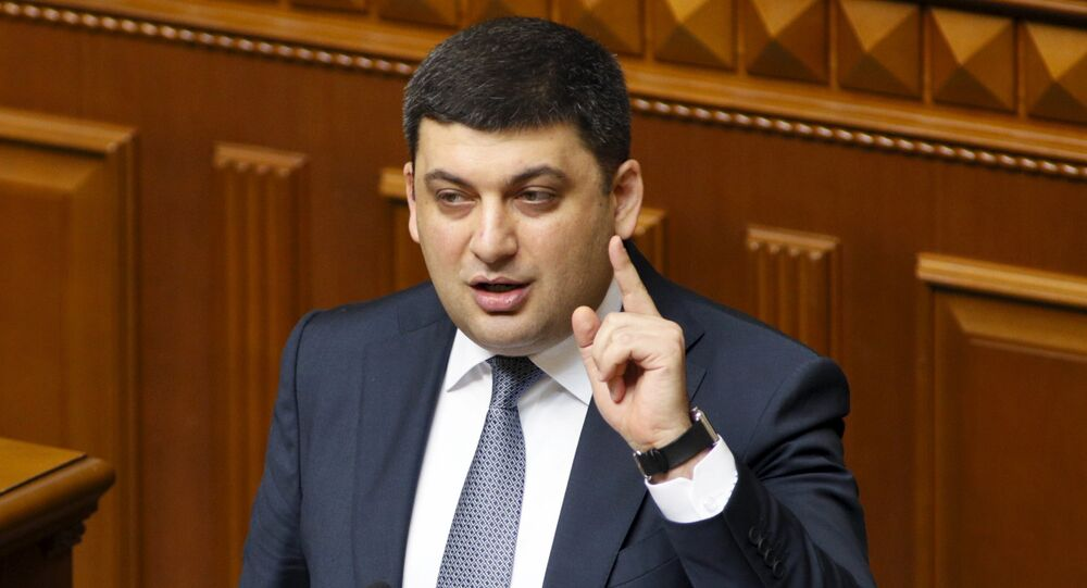 Ukrainian Parliament Speaker Volodymyr Groysman addresses deputies at the parliament in Kiev, Ukraine, April 14, 2016