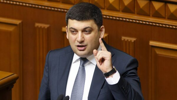 Ukrainian Parliament Speaker Volodymyr Groysman addresses deputies at the parliament in Kiev, Ukraine, April 14, 2016 - Sputnik International