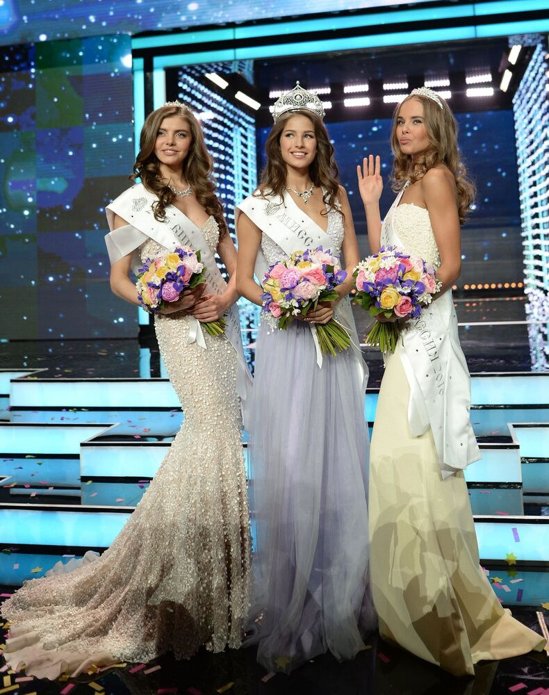 The Best of the Best: Miss Russia 2016