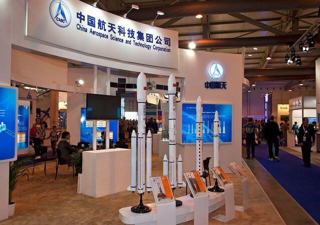 China Aerospace Science and Technology Corporation
