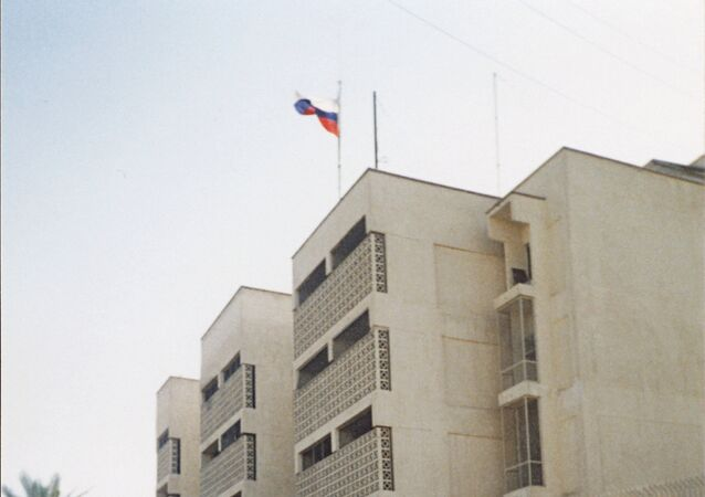 Russian Embassy in Baghdad