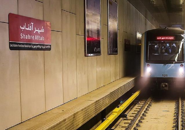 Shahr-e Aftab station