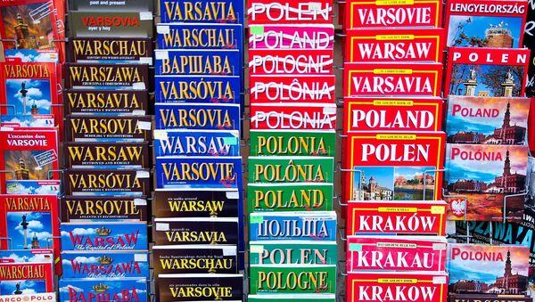 Poland - Sputnik International