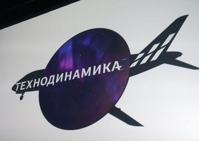 Presentation of the Holding's Technodynamics brand at Moscow's Documentary Cinema Center