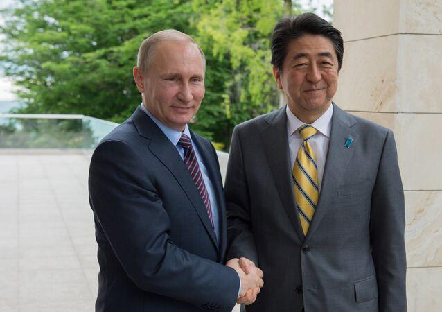 President Putin meets with Japan's Prime Minister Shinzo Abe