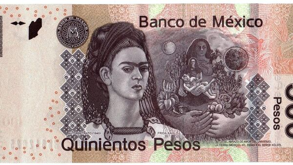 Mexico's 500 peso note shows muralist Diego Rivera on the front and his wife and fellow artist Frida Kahlo on the back. - Sputnik International