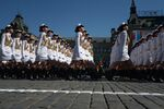 Female cadets from the Ministry of Defense's Military University and the Wolsky Military Institute during the 71st Victory Day Parade in Moscow