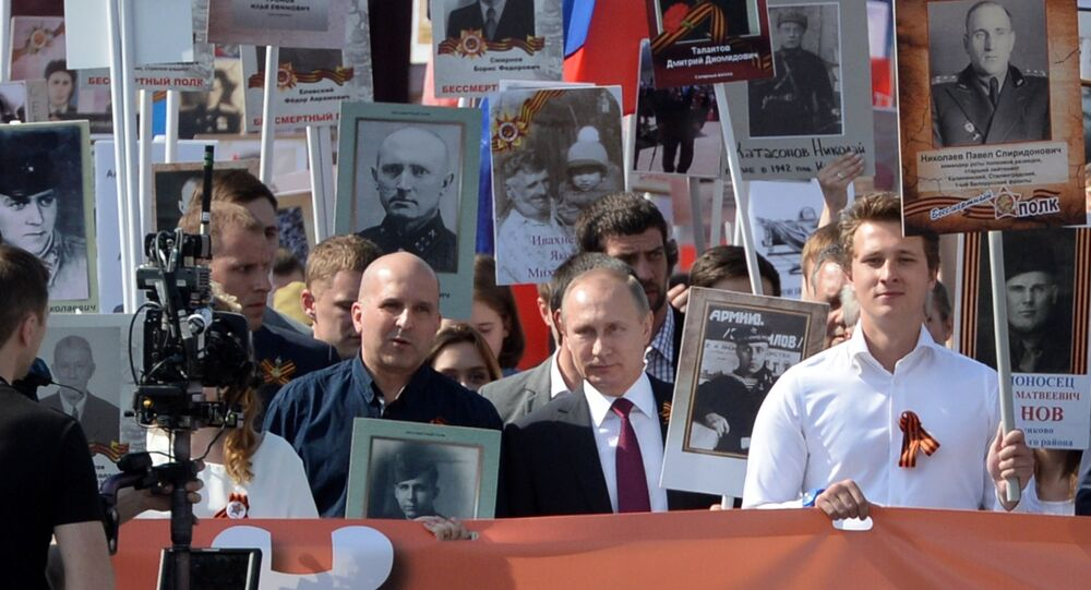 Russian President Vladimir Putin taking part in the 'Immortal Regiment' march in central Moscow