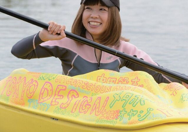 Japanese Vagina Kayak Artist Found Guilty of Obscenity
