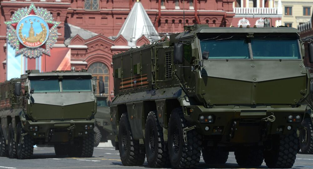 Typhoon-K armored vehicle showcased during Victory Day parade in Moscow on May 9, 2016.