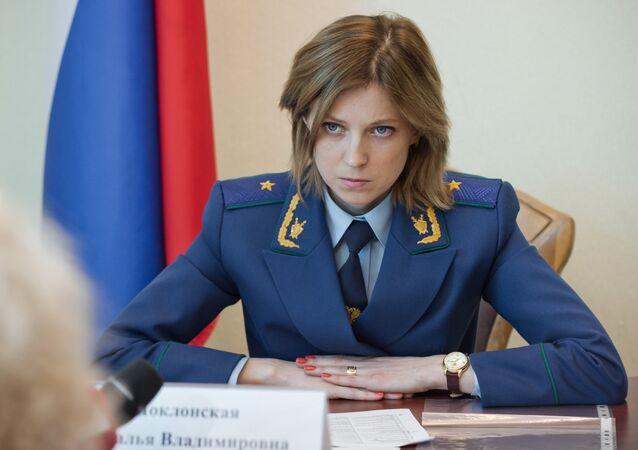 Crimea's Prosecutor General Natalya Poklonskaya.