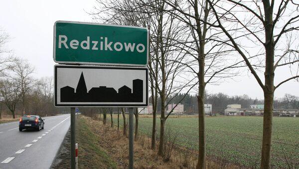 The village of Redzikowo in northern Poland - Sputnik International