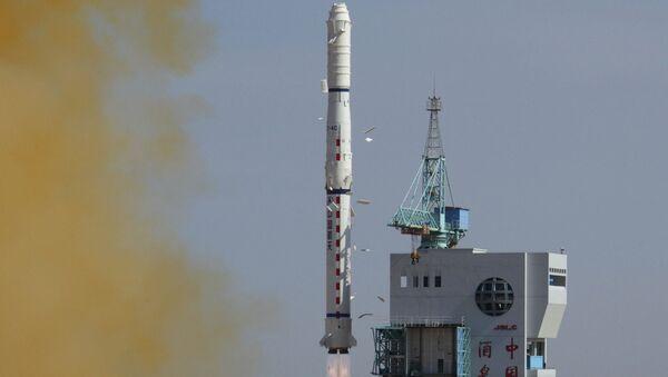Yaogan IX - Sputnik International