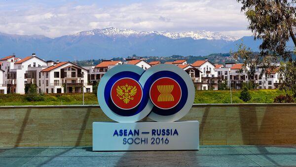 The logo of the ASEAN-Russia Summit seen near the Sochi Congress Centre, the summit venue - Sputnik International