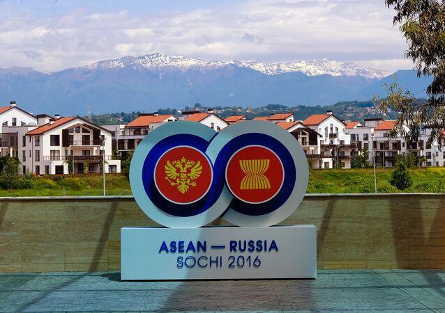 The logo of the ASEAN-Russia Summit seen near the Sochi Congress Centre, the summit venue