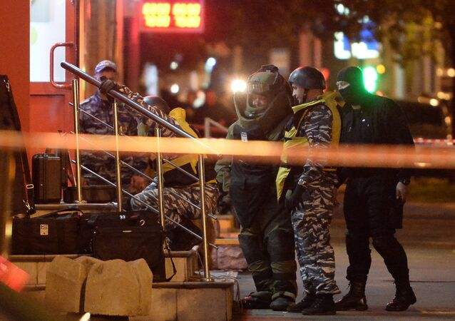 Gunman dead after hostage situation in Moscow bank
