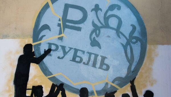 Russian currency ruble on a graffiti in St. Petersburg - Sputnik International
