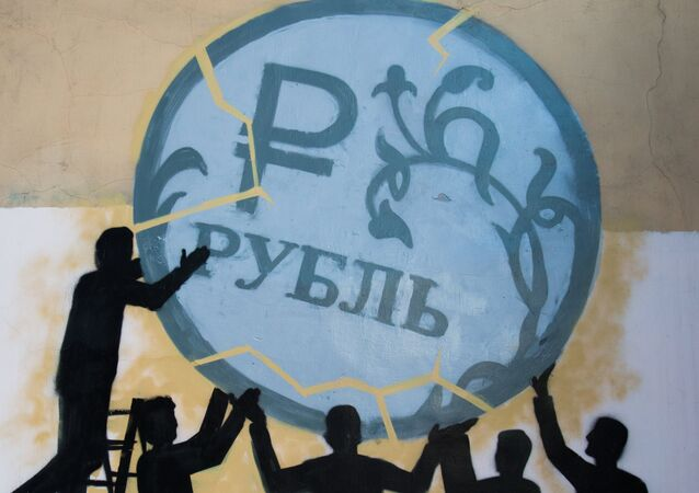 Russian currency ruble on a graffiti in St. Petersburg