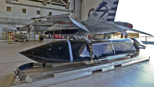 LRASM missile - Sputnik International
