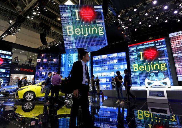 Beijing International Automotive Exhibition in Beijing, Monday, April 25, 2016