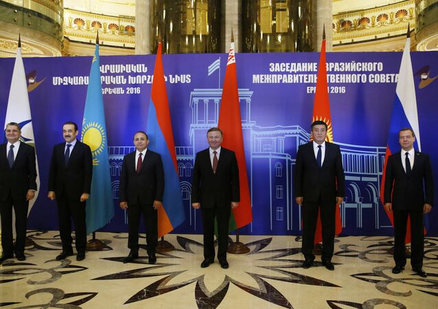 Photos with heads of delegations of the Eurasian Intergovernmental Economic Council in Yerevan. (File)