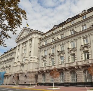 Ukraine's Security Service (SBU) headquarters in Kiev