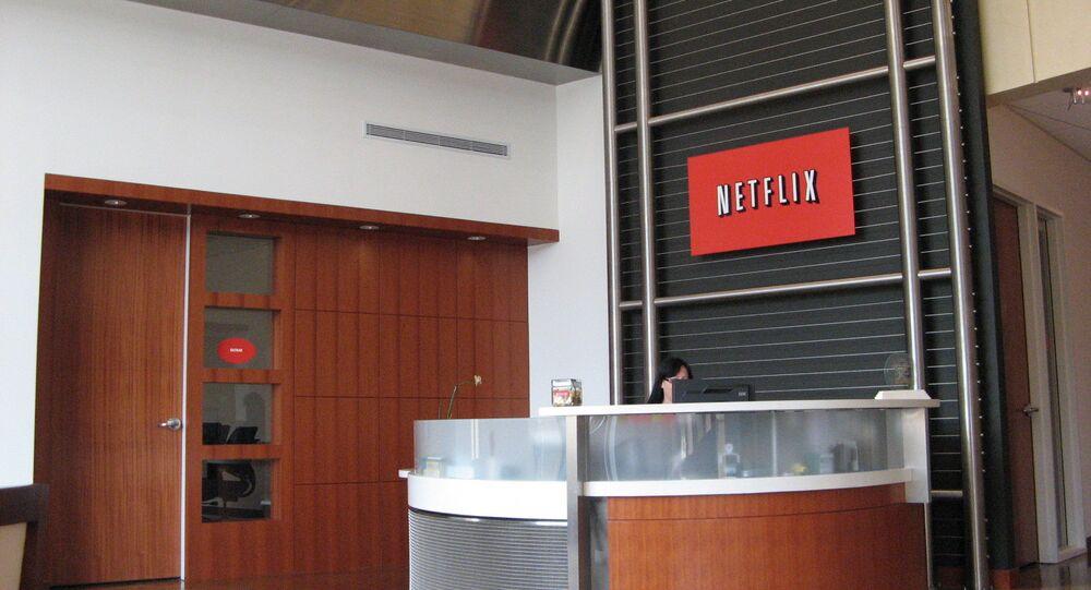 Netflix Reception Desk