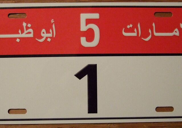 Replica of the world's most expensive number plate, sold in Abu Dhabi, UAE, in 2008.