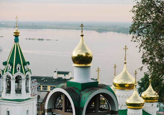 Cities of Russia. Nizhny Novgorod