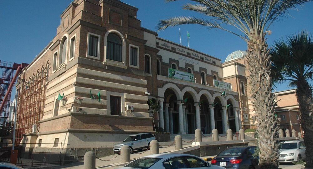 Central Bank of Libya building in Tripoli