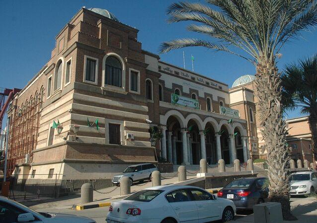 Central Bank of Libya building in Tripoli