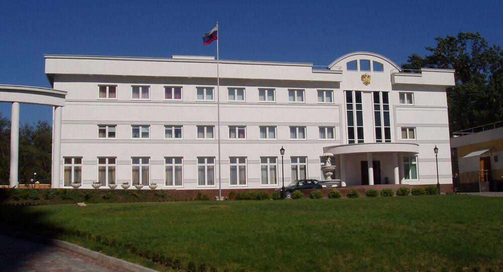 Russian Consulate in Odessa