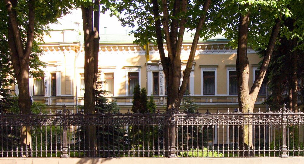 Ukrainian Embassy in Moscow