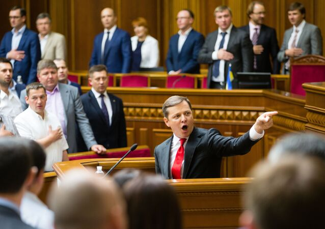Meeting of Verkhovna Rada
