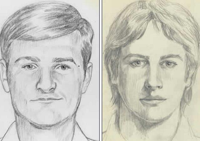 'Original Night Stalker': FBI's Tracking Serial Killer Who Last Struck 1986