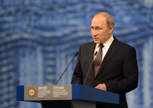 Russian President Vladimir Putin's visit to St. Petersburg. Day two